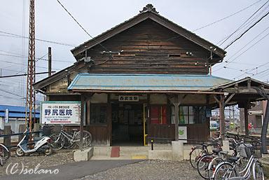 北府駅(旧駅名:西武生駅)の木造駅舎