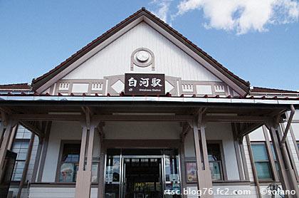 洋風木造駅舎の白河駅(東北本線)