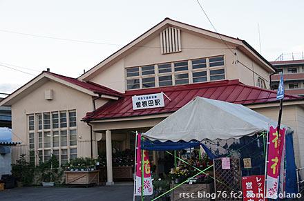 曽根田駅の木造駅舎(福島交通・飯坂線)