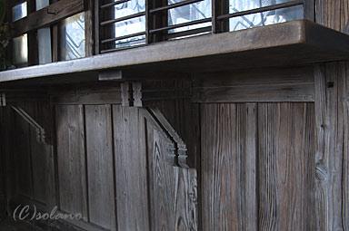 羽前成田駅(山形鉄道・フラワー長井線)の窓口跡