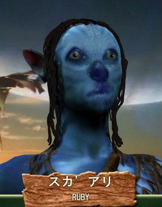 avatar_ruby.jpg