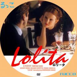 ロリータ-1997-04