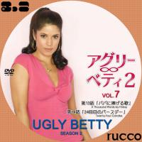 アグリー・ベティ2-07-03