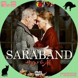 サラバンド02