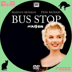 バス停留所02