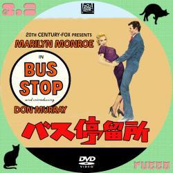 バス停留所01