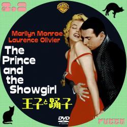 王子と踊子01