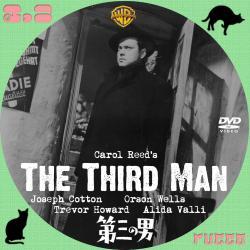第三の男02