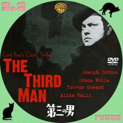 第三の男01