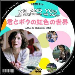 君とボクの虹色の世界02