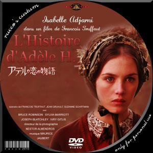 アデルの恋の物語02