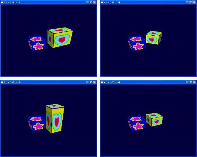 キーフレームXファイル2