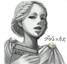 ググレ=カス