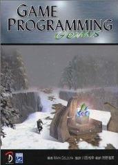 GAME_PROGRAMMING.jpg