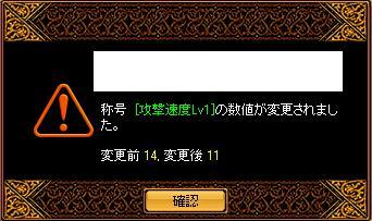 9saikousei.jpg