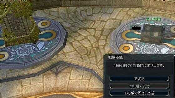 なぜ・・・(*´д`)