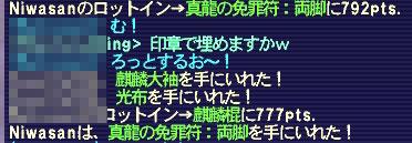 20080927225054.jpg