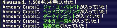 20090603225208.jpg