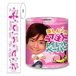 yoshimoto-shop_4943656833287.jpg