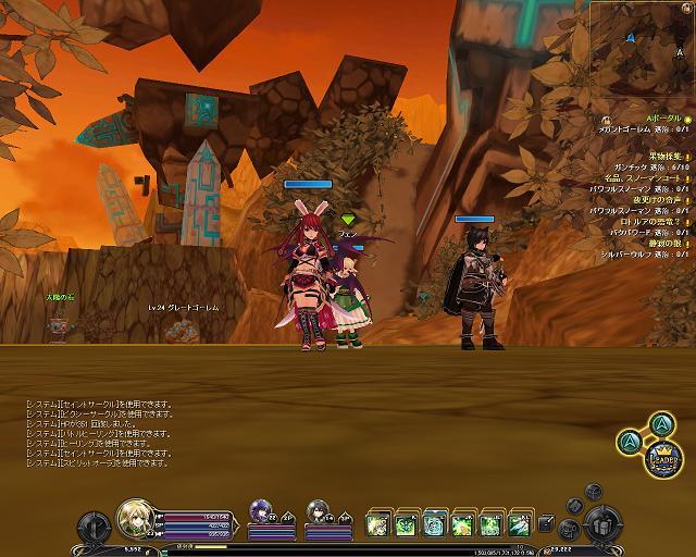 2009-12-14 19_3_23