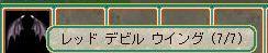 20100103011751.jpg