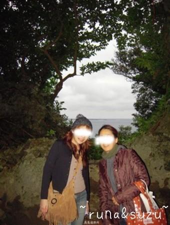 DSCN4139_20100509120901.jpg