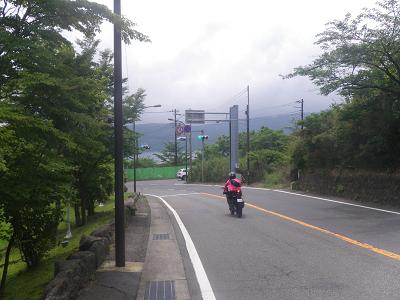 芦ノ湖が見えた