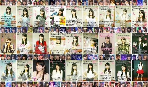 a-chan0215.jpg