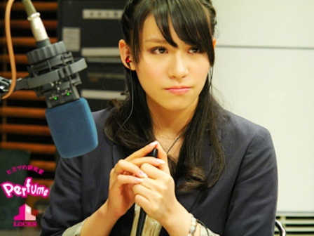 a-chan450.jpg