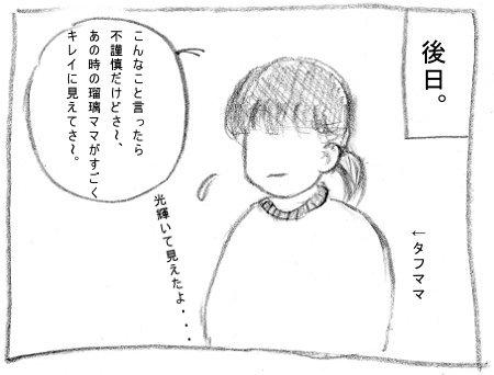 227-7.jpg