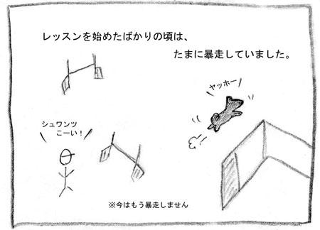 syu-2.jpg