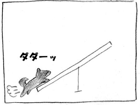 syu-5.jpg