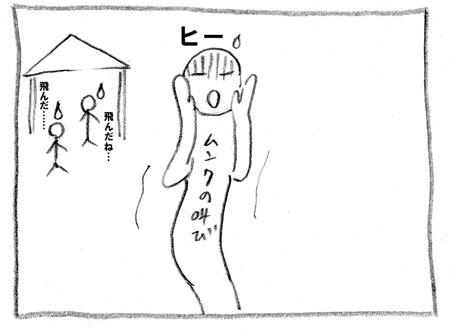 syu-7.jpg