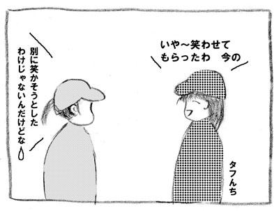 taiya-10.jpg