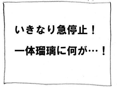 taiya-6.jpg