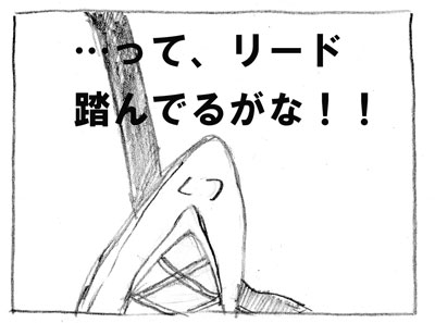 taiya-7.jpg