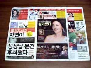 韓国誌「時事ジャーナル」でも自殺したチャン・ジャヨンさんの特集記事を掲載02