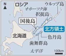 ロシア_「北方領土、要塞化の危機 日本を仮想敵に演習活発」