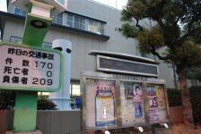 韓国_集団密航事件の端緒となる不法在留者を摘発した大阪府警生野署
