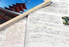 「日本は自衛戦争」マッカーサー証言 都立高教材に掲載 贖罪史観に一石」