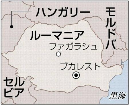 『成功の法則』と大の日本帝国