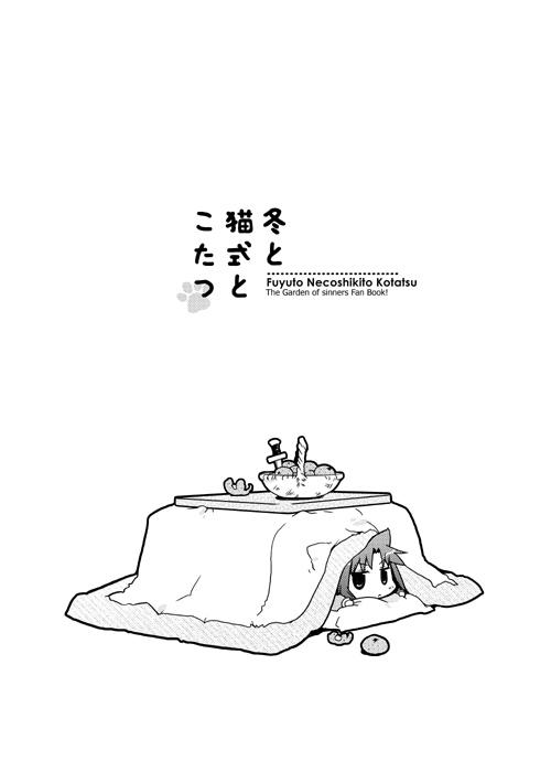 01-b.jpg