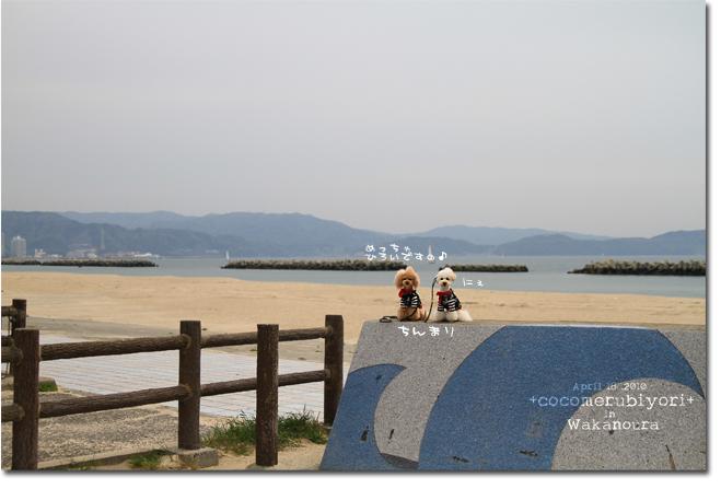 片男波海水浴場
