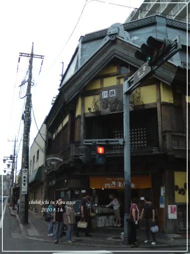 SA3B0200kawagow2.jpg