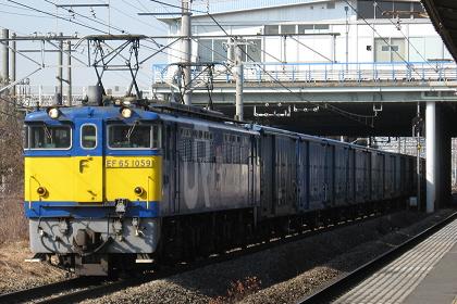 20080205 ef65 1059