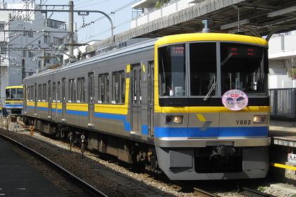 20090321 Y000
