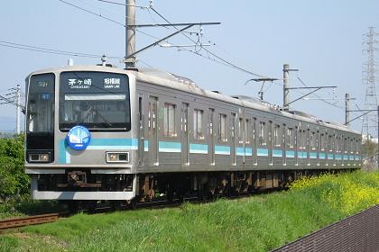 20090429 205