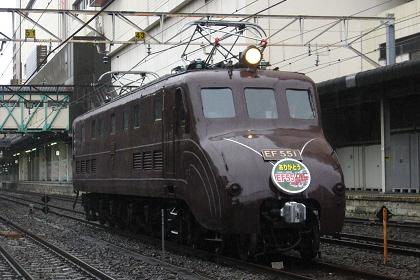 20081214 ef55 1