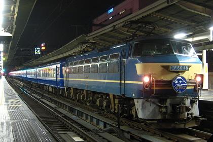 20090104 ef66 48