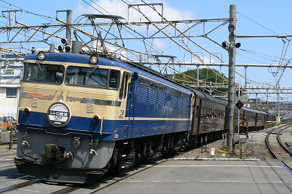 20090607 ef65 501
